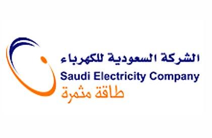 Saudi Electricity Company Logo